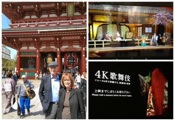 HD FRANCESCA_Fukuoka_Kabuki collage