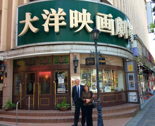 HD FRANCESCA_Fukuoka_Taiyo Theater